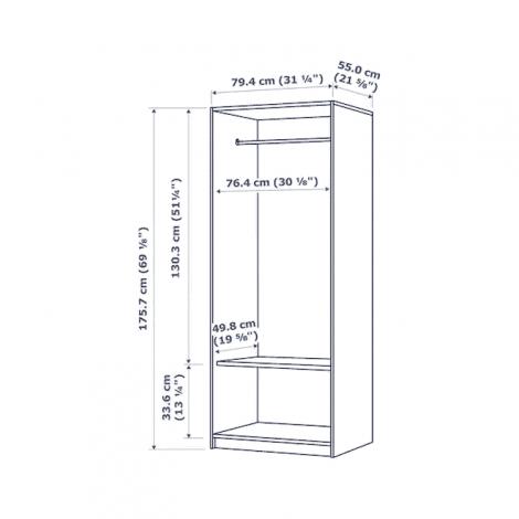 wardrobe-12237-size
