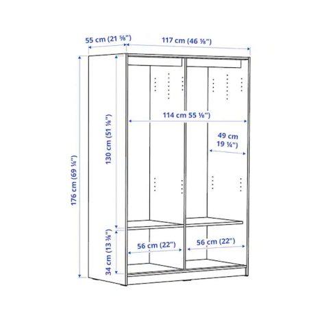 wardrobe-12241-1